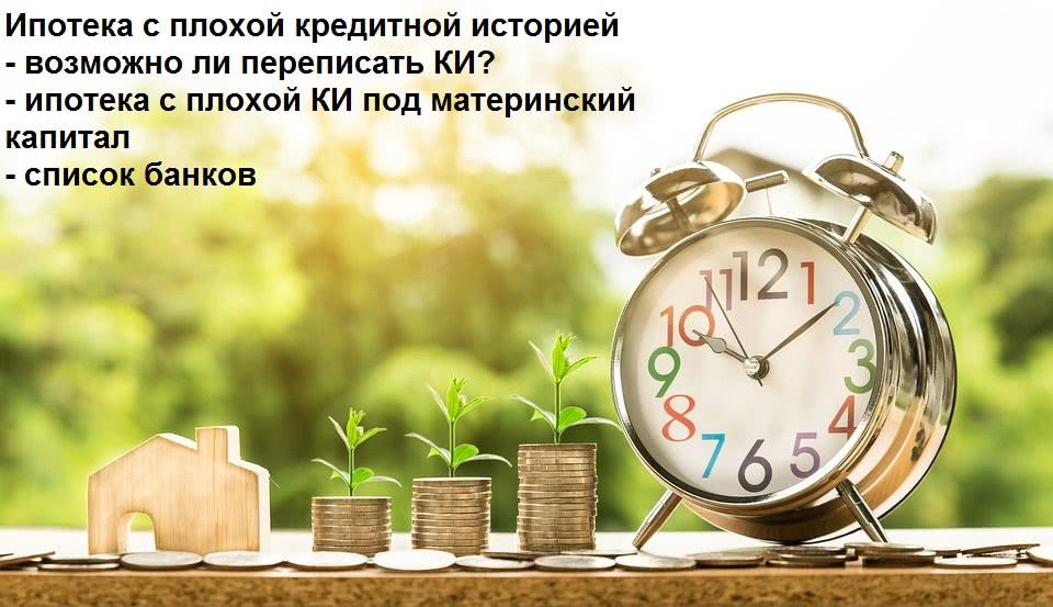 отделение банков для оформления кредита